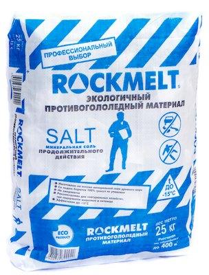 Картинки по запросу RockmeltSalt мешок
